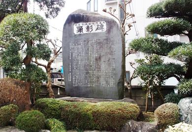 興岳寺、八王子千人同心にゆかりの深い寺院