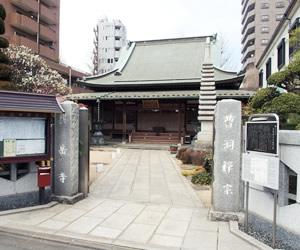 興岳寺(こうがくじ)