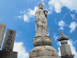 聖観世音菩薩と永代供養墓